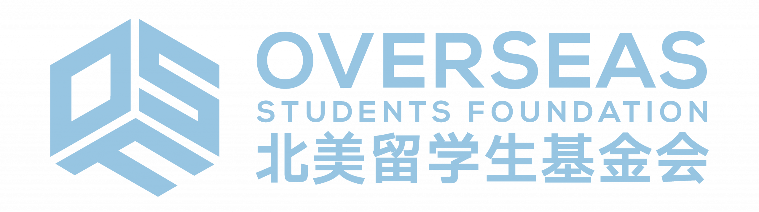 Overseas Students Foundation